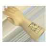 gant-electricien